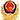 山西省政府驻上海办事处、省长三角招商局到长治开展调研