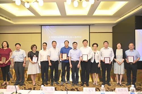 65家产业园区脱颖而出 上海园区品牌推选活动揭晓