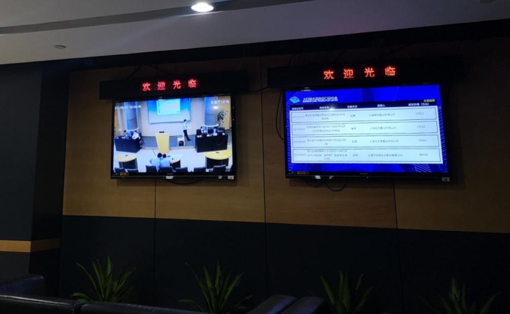 """上海首轮集中供地收官:揽金857亿元 40余房企""""围猎""""宅地"""