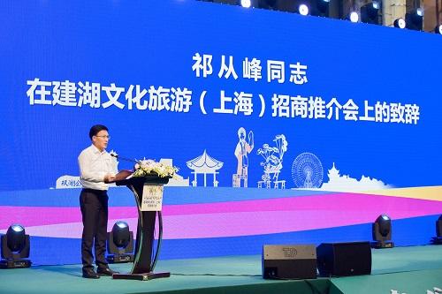 """江苏建湖在上海成功招商推介""""打造九龙精品"""""""