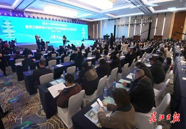 宜昌、荆州、襄阳农业局现场招商引资 推介当地农业项目