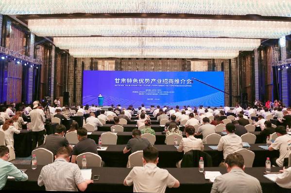 甘肃特色优势产业招商会在宁举办 一批项目现场签约