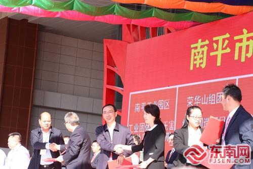 南平20个重大招商引资项目在茶博会上签约 总投资额12842亿元