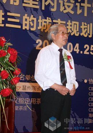 2012长三角室内设计高峰论坛在温州举行