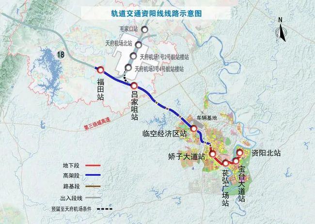 四川首条跨市域城轨 为什么是资阳?