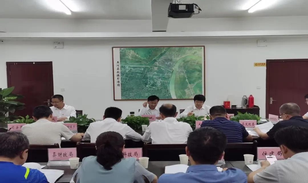 五河县召开招商引资项目专题会