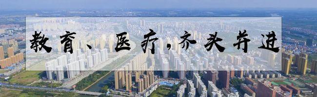 激动!2021年汉川将迎来全面发展!未来不可估量!
