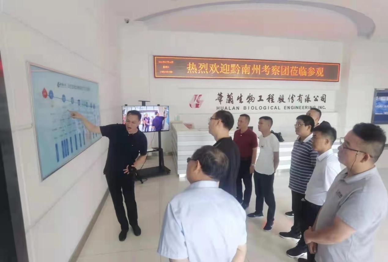 都匀经济开发区赴河南省、上海市开展招商引资活动