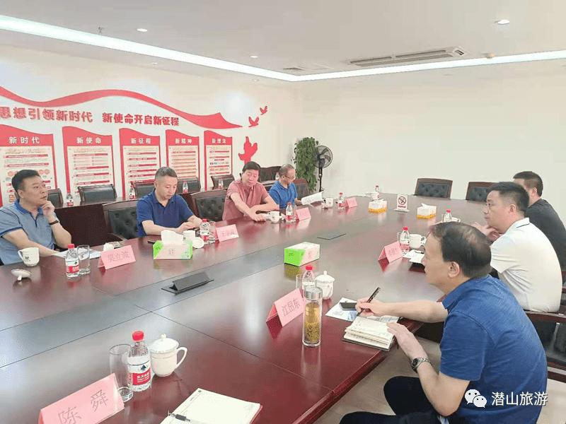 """市文旅体局赴长三角开展""""双招双引""""活动"""