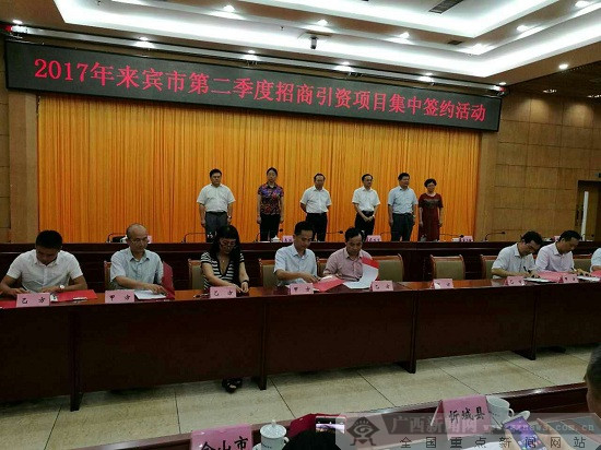 文化频道--广西新闻网