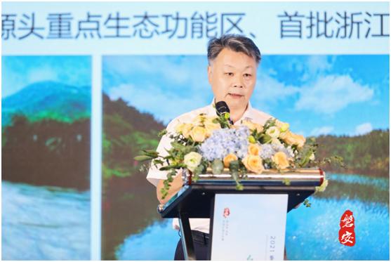 2021浙江磐安文旅长三角招商推介活动在上海举办