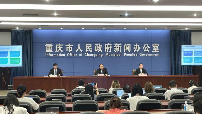 重庆上半年招商引资9188亿元 同比增长85%