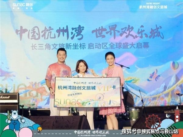 海盐杭州湾融创海逸长洲国家《长江三角洲区域一体化发展规划