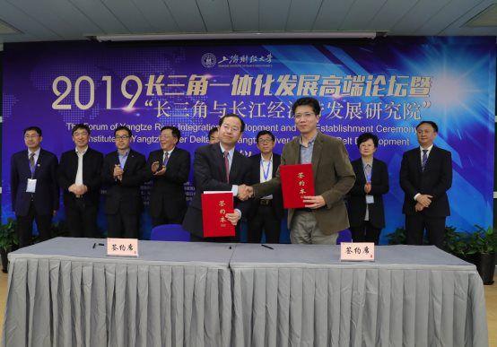 合合信息与长三角与长江经济带发展研究院签署战略合作协议探索商业数据新时代