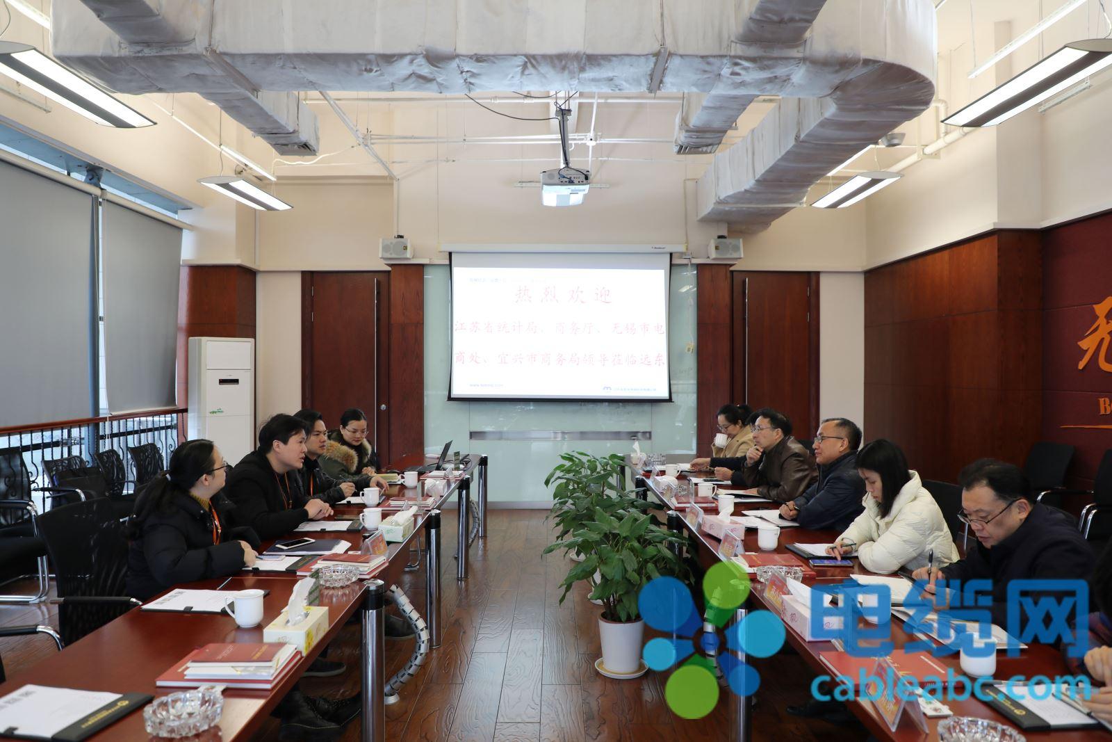 江苏省商务厅和统计局领导一行莅临买卖宝开展商务调研