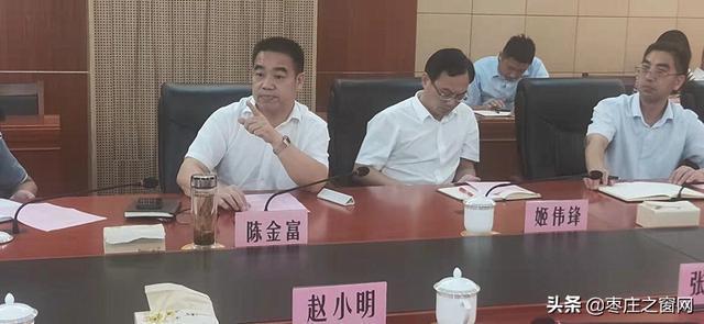 枣庄市四川商会一行再赴重庆丰都深入了解招商引资重点项目情况