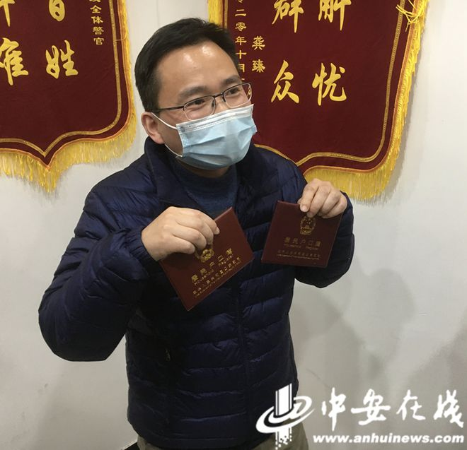长三角迁户口出新政 上海人数分钟变合肥人