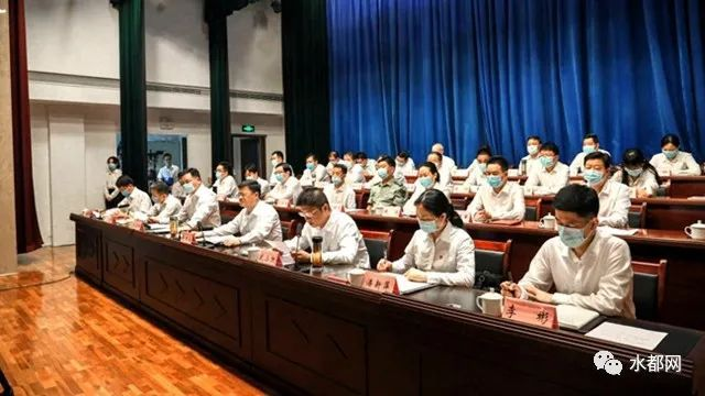 丹江口市召开优化营商环境暨招商引资工作推进会议