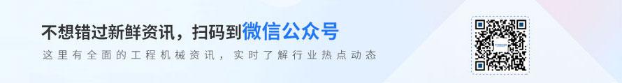 招商引资忙 青州打造小型工程机械产业基地